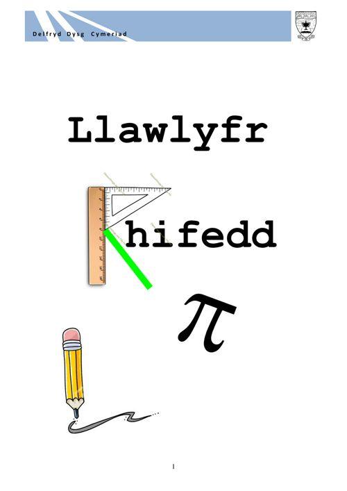 160915-llawlyfr-rhifedd