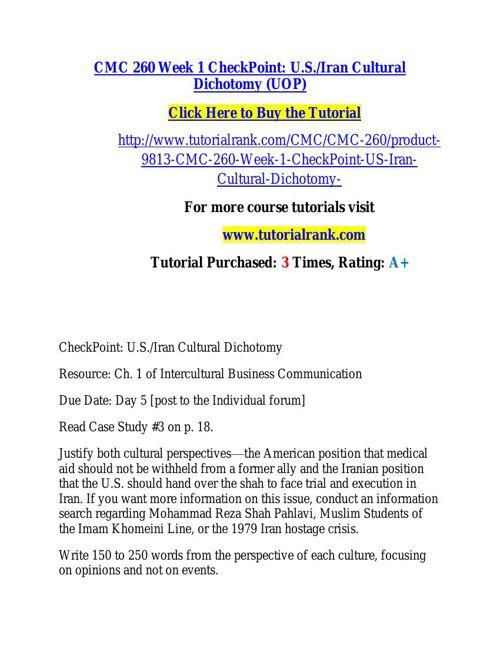 CMC 260 learning consultant / tutorialrank.com