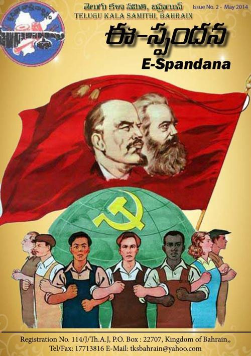 espandanamay14