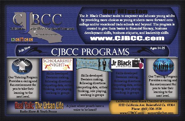 CJBCC Jr. Black Apprentice