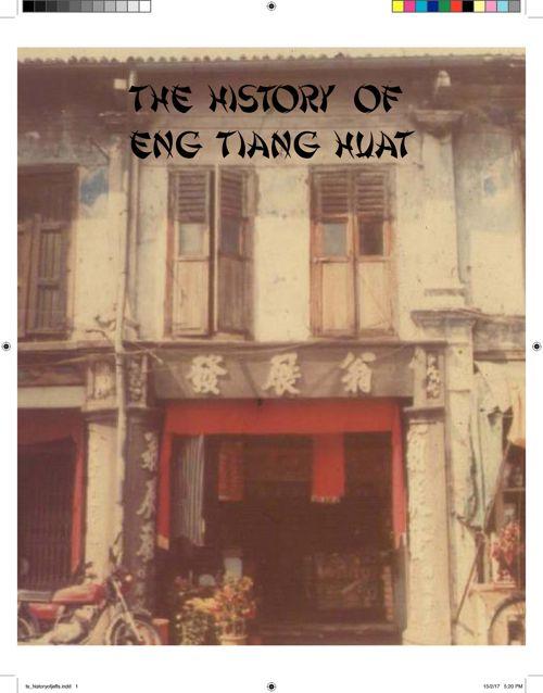 History of Eng Tiang Huat