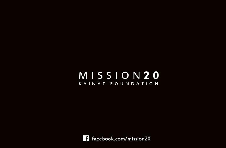 Mission20 Profile v1.1