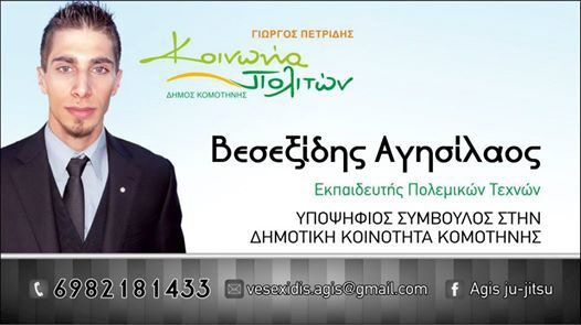 10325407_10203020950237620_3597836197448976536_n