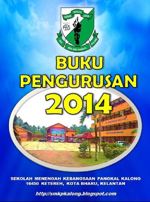 BUKU PENGURUSAN 2014 SMK PANGKAL KALONG KOTA BHARU KELANTAN