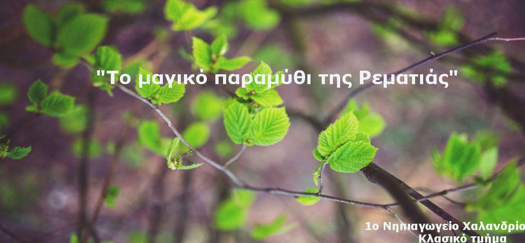 2015-05-26_2106