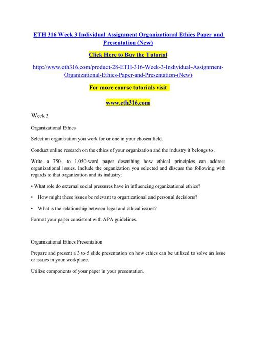 eth316 week 1 individual assignment For more course tutorials visit wwweth316com we have another new set of week 1 paper (with new instruction) which could be found on.
