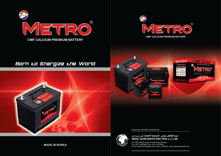 Metro SMF Battery - Korea