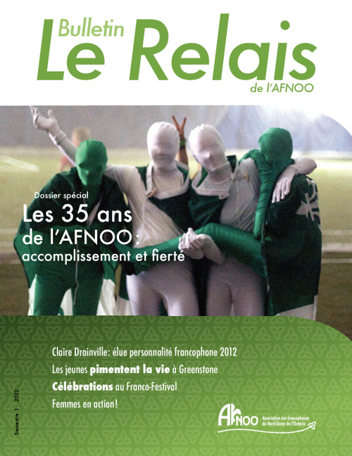 Le Relais, semestre 1, 2012