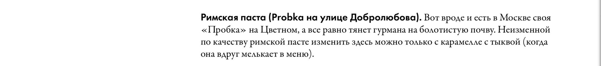 SNC MAGAZINE_Гастрономический Петербург