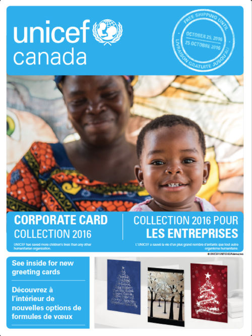 2016UNICEF_Catalogue