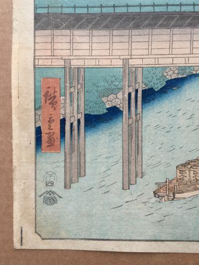 Ochanomizu in Edo Ando Hiroshige