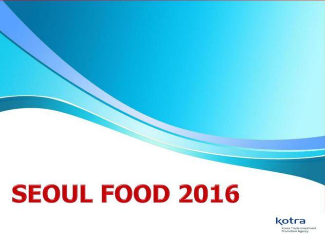Seoul Food 2016 - Promoção