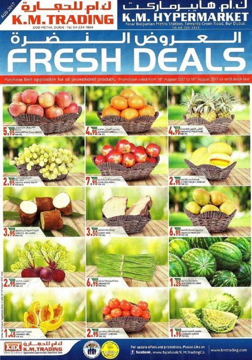 KM Trading Fresh Deals  Aug 2017