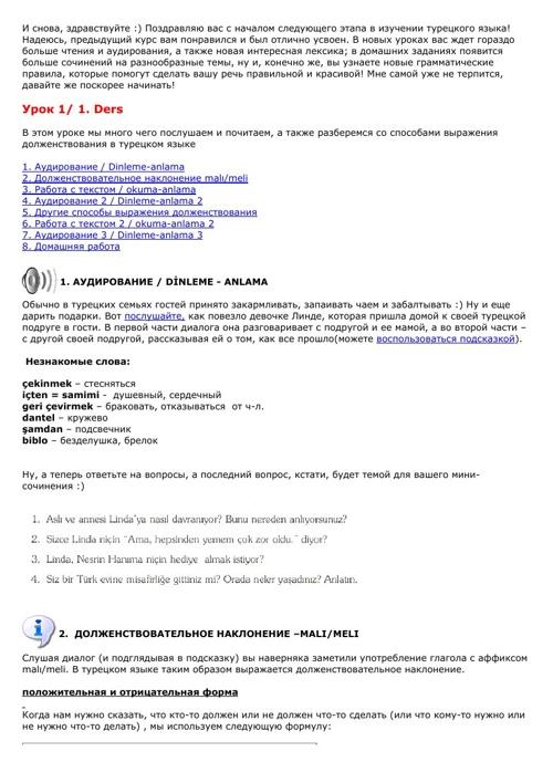 Acilim Turkce Ders Kitabi 2