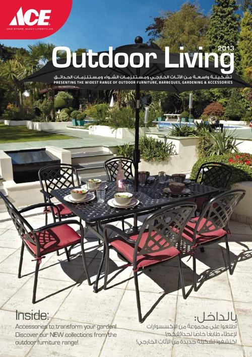 2013 Outdoor Catalogue