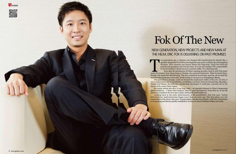 Power__Eric Fok_HK2