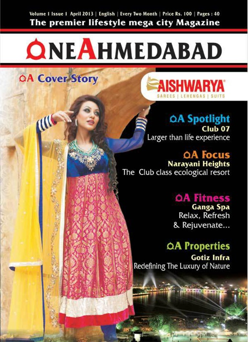 OneAhmedabad