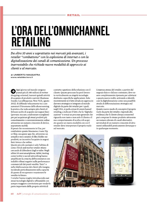L'ORA DELL'OMNICHANNEL RETAILING
