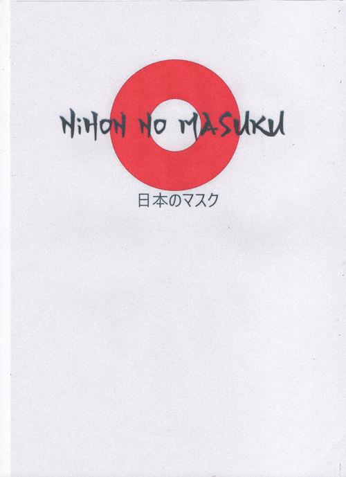 Nihon no Masuku (Muestra)