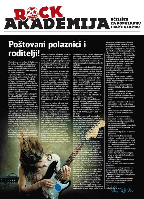 Rock Akademija 2012