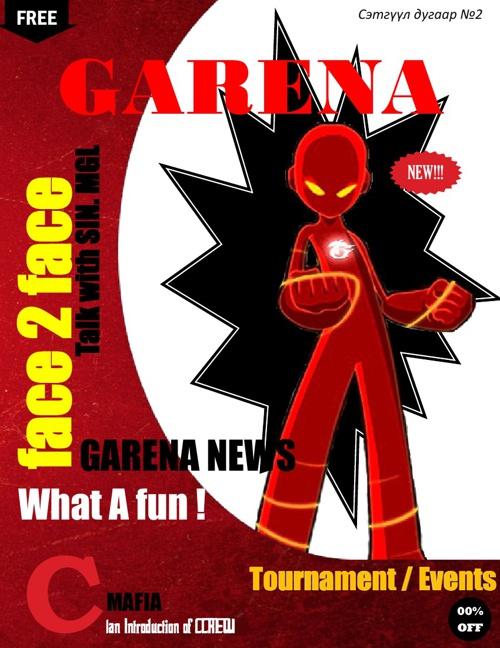 MGL Garena Magazine