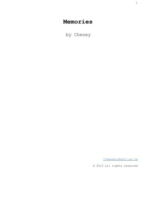 STORYYYTIMEEFEELGOODSTORYYYYCannibals (2)