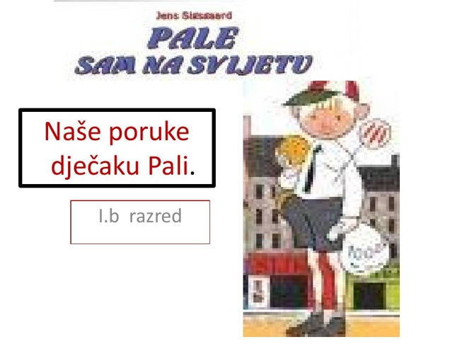 PORUKE