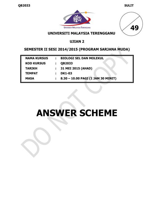 skema ujian 2