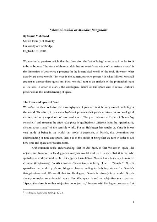 MAHMOUD, S., « 'Alam al-mithal or Mundus Imaginalis »