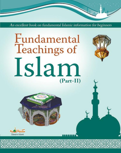 Fundamental teachings of Islam-II