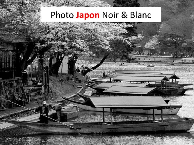 Photo du Japon Noir et Blanc