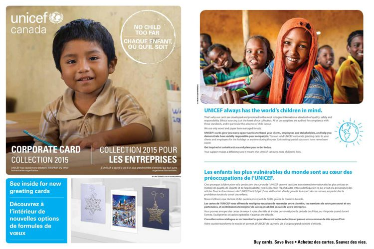 UNICEF Canada Corporate Holiday Cards
