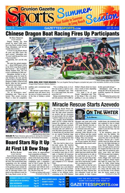 Gazette Sports | July 28, 2016