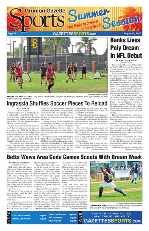 Gazette Sports | August 15, 2013