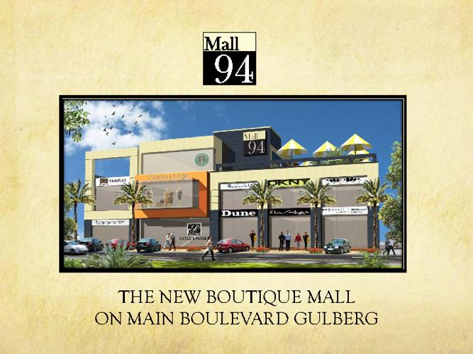 Mall 94
