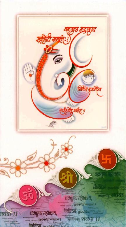 Ashish n Shilpi