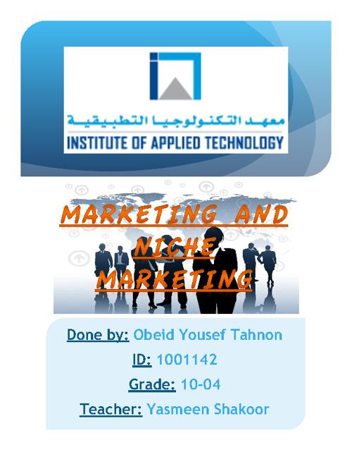 Obeid Yousef Tahnon 10-04 unit 7 flipbook