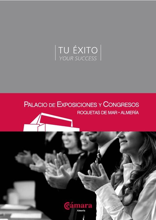 Palacio de Exposiciones y Congresos de Roquetas de Mar