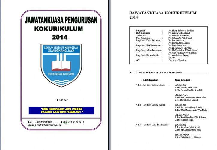 Jawatankuasa Unit Kokurikulum SMKSJ 2014