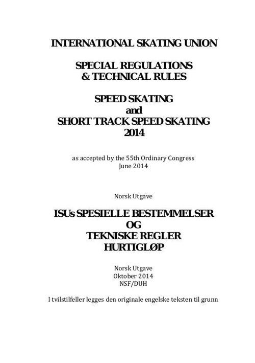 ISU konkurranseregler hurtigløp