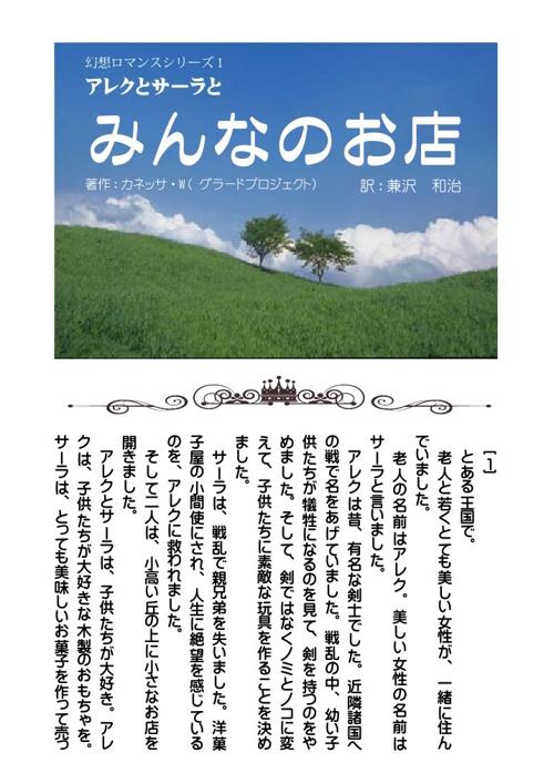 k.kanesawa