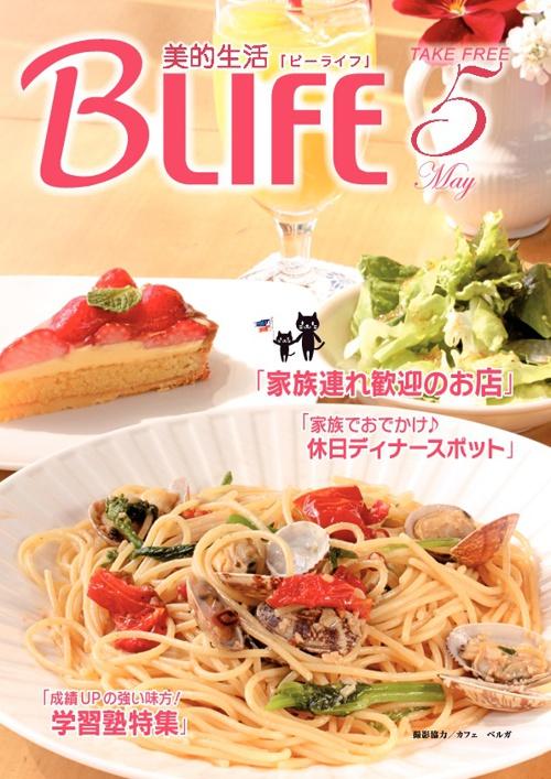 blife5