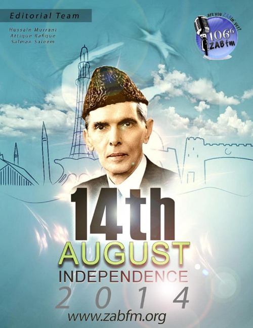 Jashan e Azadi Edition