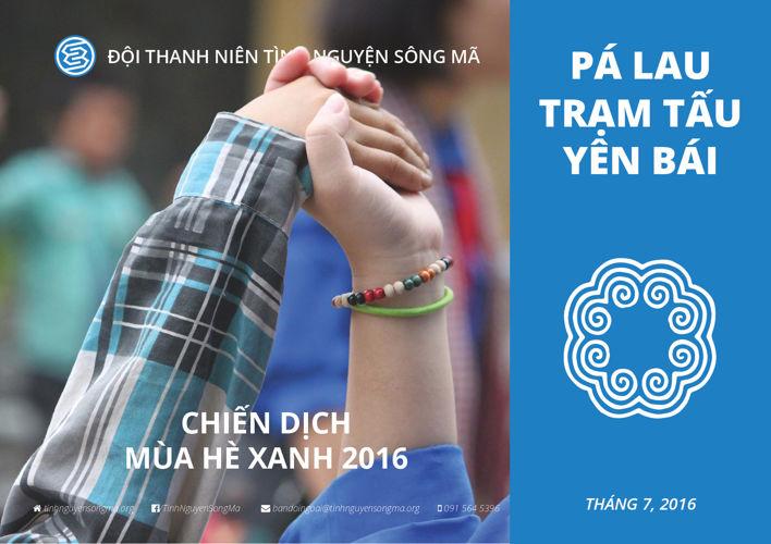 Mùa hè xanh 2016 | Tình nguyện Sông Mã