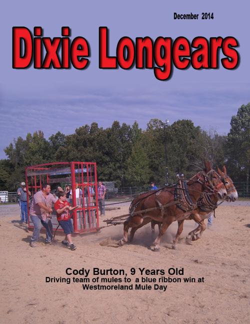 Dixie Longears December 2014