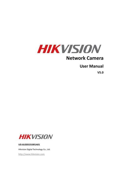 Hikvision-DS-2CD2132-I-manual
