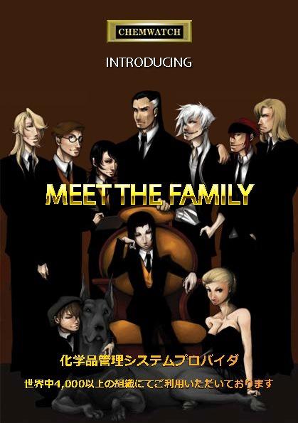 family_Japanese