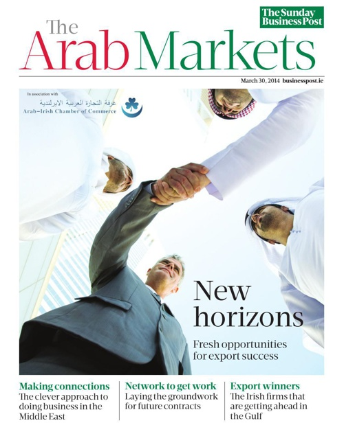 The Arab Markets - March 2014
