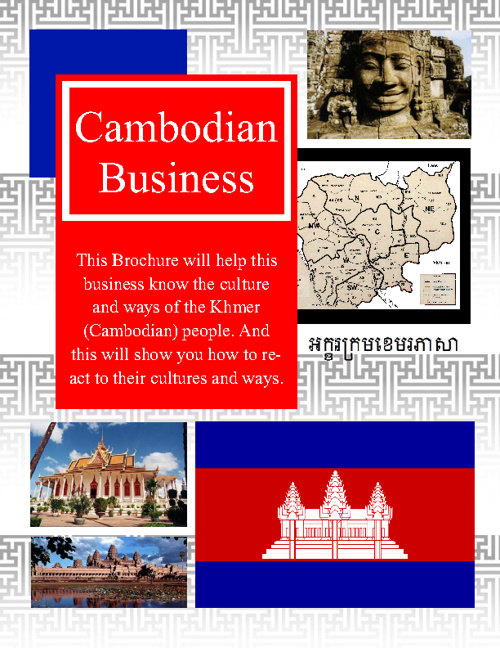Cambodian Business