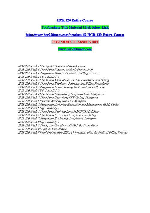 HCR 220 Entire Course